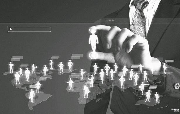 Изменение организационной структуры