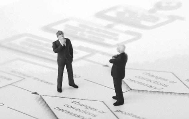 Процессный офис – главный механизм системных изменений бизнеса