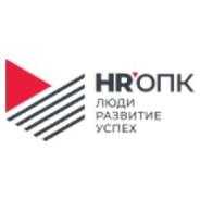 Выступление на HR ОПК-2020